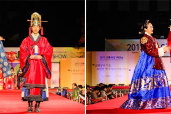 Fashion Show Pakaian Kerajaan