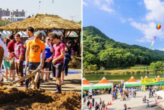 Festival Hoengseong Hanu pada Tanggal 7 Oktober