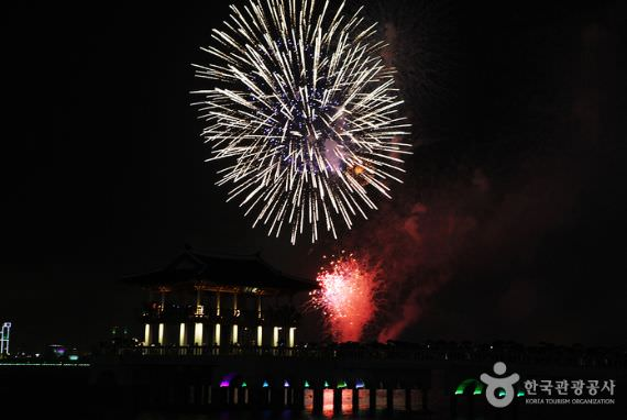 Festival Pohang International Fireworks