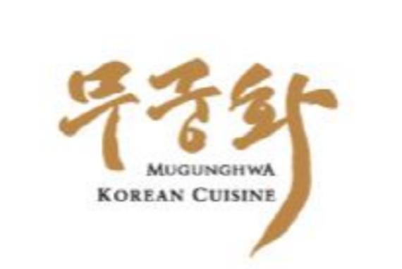Mugunghwa(Lotte Hotel seoul)