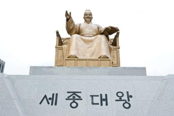 Tempat Belajar Bahasa Korea
