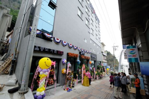 Hotel Keluarga Ulleungdo - Goodstay