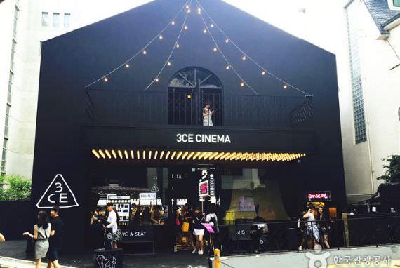 3CE Cinema