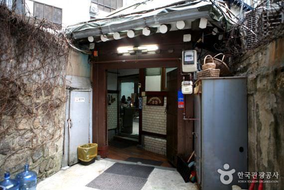 Restoran Libuk Sonmandu