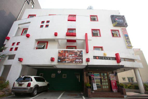 3D Cinema Motel - Goodstay