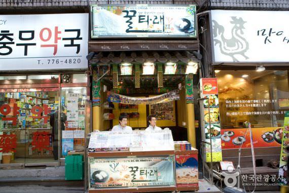 Jajanan Korea Ggultare