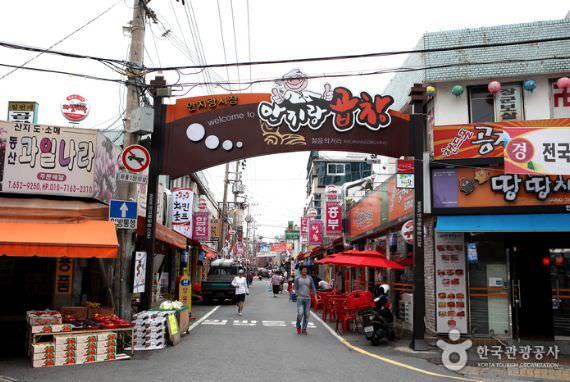 Kota Anjirang Gopchang