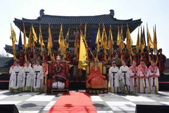 Festival Seodong Iksan
