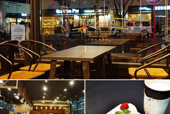 Bundang Jeongja-dong Café Street