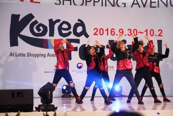 Final Cover Dance dan Cover Sing di Korea Festival 2016