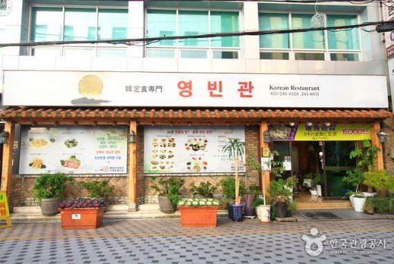 Restoran Yeongbingwan