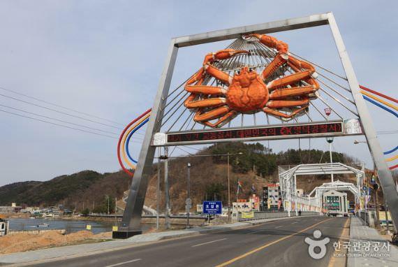Kampung Kepiting Yeongdeok