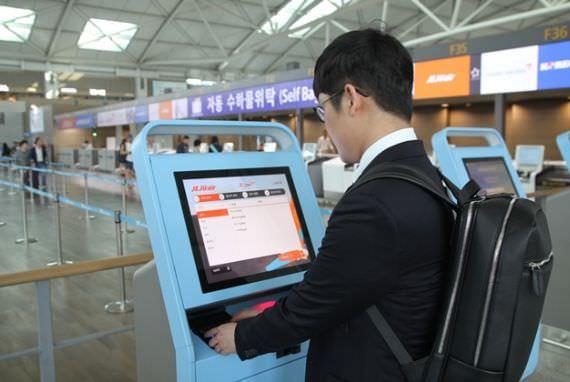 Jeju Air Perkenalkan Layanan Self Bag Drop