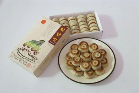 Roti Hwangnam