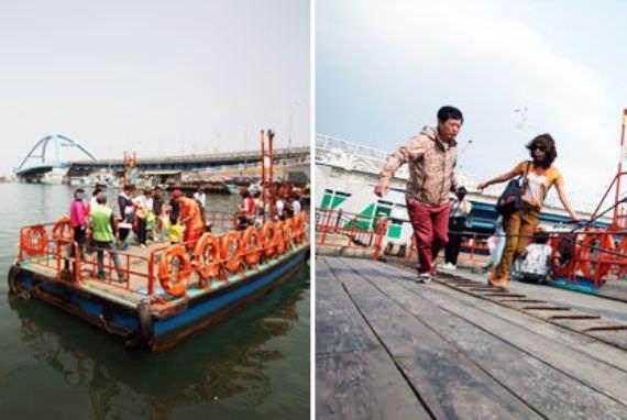 Abai Village & Gaetbae Boat