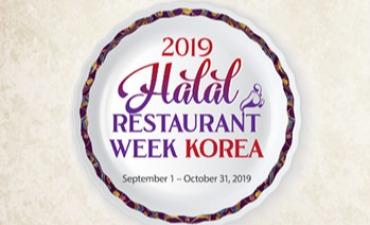 Halal Restaurant Week Korea 2019: Ayo Nikmati Makanan Halal di Korea dengan Diskon Istimewa!