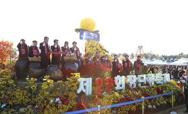Festival Kedelai Jangdan Paju Mempromosikan Kesehatan & Kesejahteraan