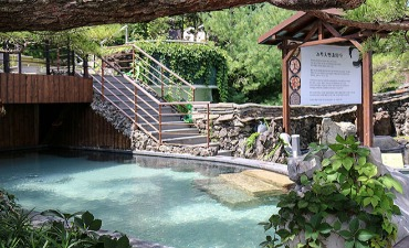 Resort Spa Valley Resort 스파밸리
