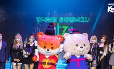 ITZY Ditunjuk Menjadi Duta Kehormatan Pariwisata Korea