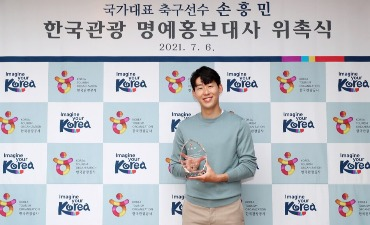 KTO bermitra dengan bintang Tottenham Son Heung-min sebagai Duta Kehormatan