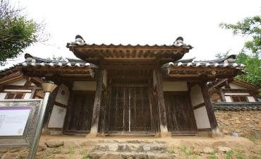Jalan Kaki dari Guri ke Yangpyeong, Pyeonghae-gil Dibuka!