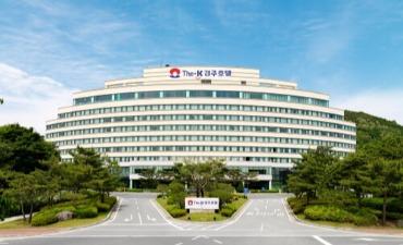 Dunia Spa The-K Hotel Gyeongju (더케이경주호텔 스파온천)