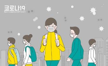 Wajib Menggunakan Masker di Seoul