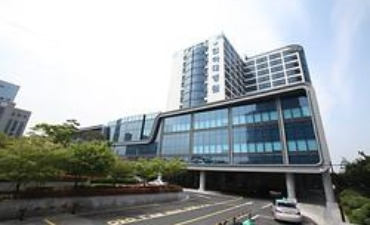 Rumah Sakit Universitas Inha