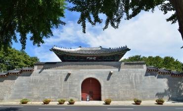Pintu Masuk Baru Menuju Istana Gyeongbokgung Telah Dibuka untuk Umum, Gerbang Yongchumun!