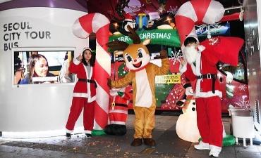 """Bus Wisata Kota Seoul Menghadirkan """"Wisata Malam Musim Dingin"""""""