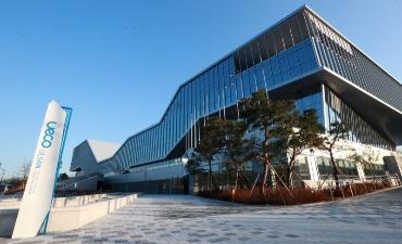 Photo_Korea Menyambut Pusat Konvensi Baru di Kota Metropolitan Ulsan