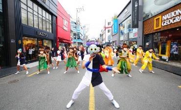 Festival Tari Topeng Andong (안동국제탈춤페스티벌)
