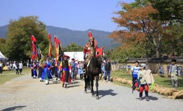 Festival Budaya Rakyat Naganeupseong (낙안읍성 민속문화축제)