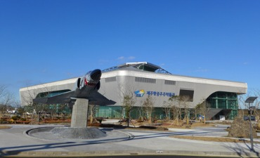 Museum Aerospace Jeju (제주항공우주박물관)
